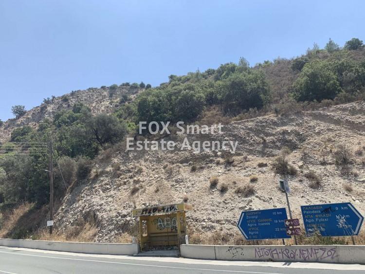Land in Gerasa, Limassol