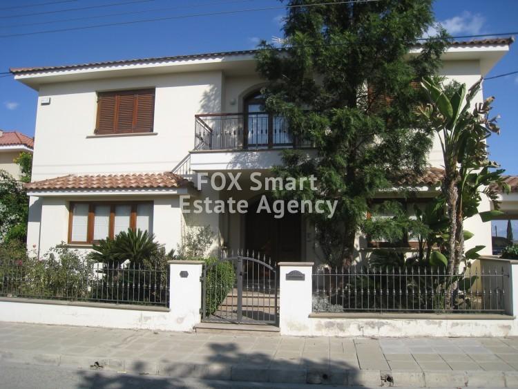 For Rent Luxury 5 Bedroom House in Platy Aglantzias, Nicosia