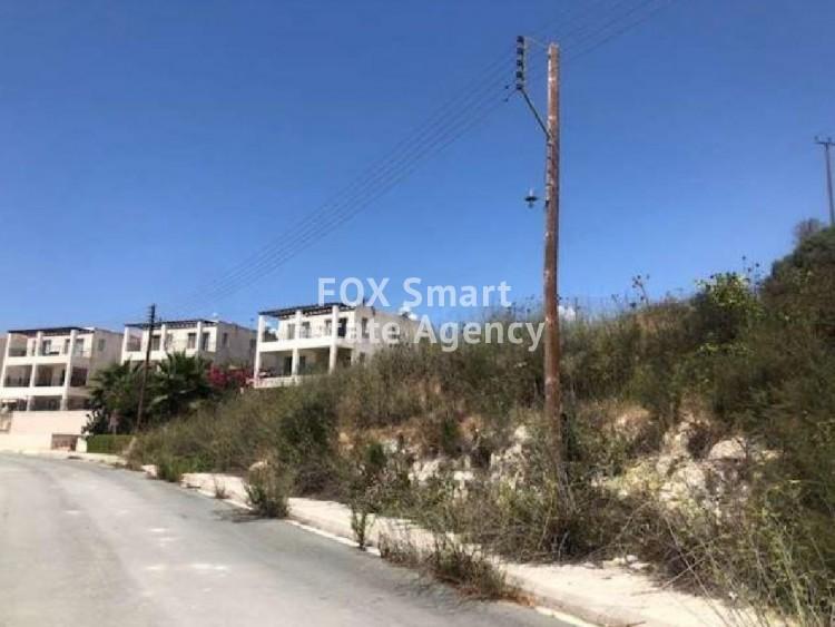Residential Plot in Stroumbi, Stroumpi, Paphos