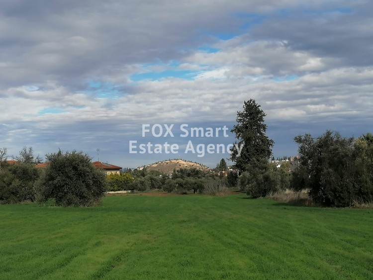 For Sale Residential Land 2,676sq.m in Agia Varvara, Nicosia