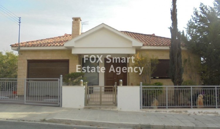 For Sale 5 Bedroom  House in Laiki leykothea, Agia Fylaxis, Limassol