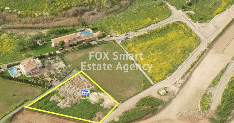 For Sale Large Residential Land 3,785sq.m in Strovolos, Nicosia