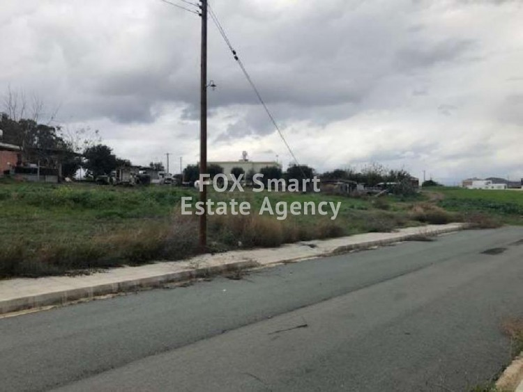 Residential Plot in Timi, Paphos
