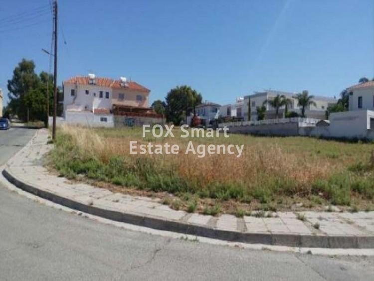 Residential Plot in Vlachos, Aradippou, Larnaca