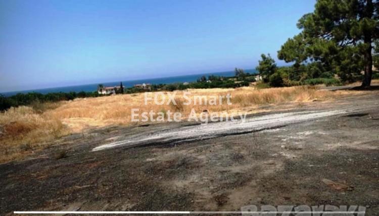 Residential Plot in Argaka, Paphos