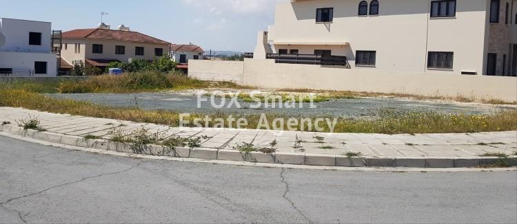 Residential Plot in Vergina, Larnaca