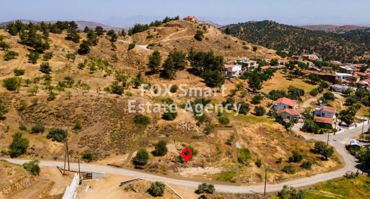 For Sale Residential Land in Agios Epifanios Oreinis, Nicosia