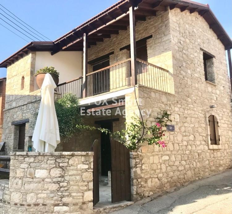 For Sale 2 Bedroom Semi-detached House in Monagri, Limassol