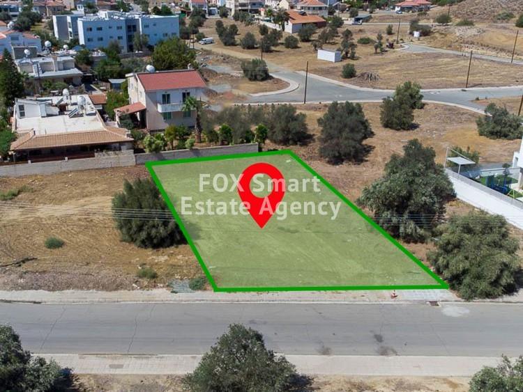 For Sale Residential Plot in Tseri, Nicosia