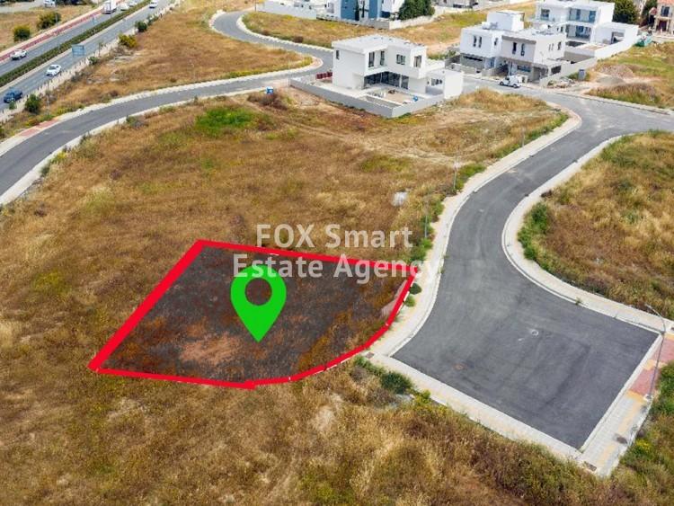 For Sale Under Division Corner Residential Plot in Strovolos, Nicosia