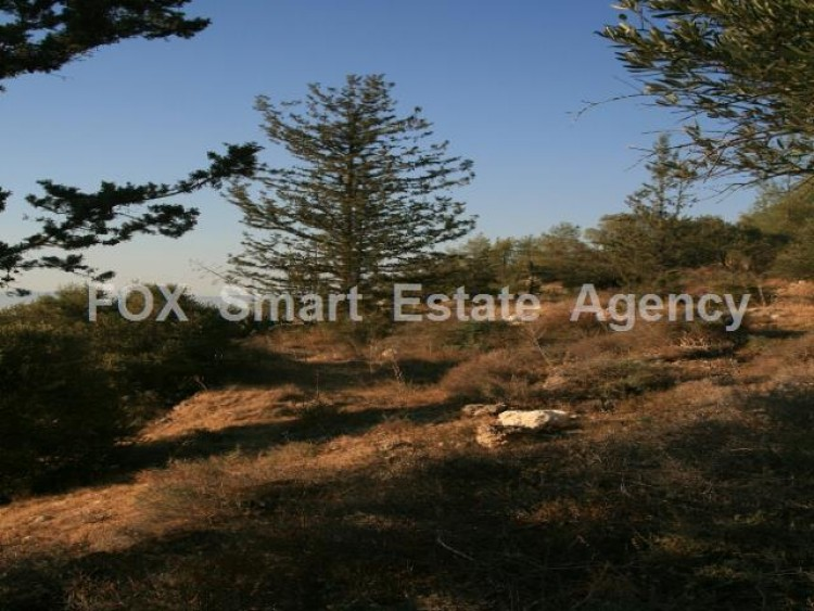 Residential Land in Mitsero, Nicosia
