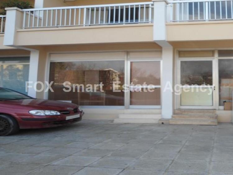 Shop in Aglantzia, Nicosia