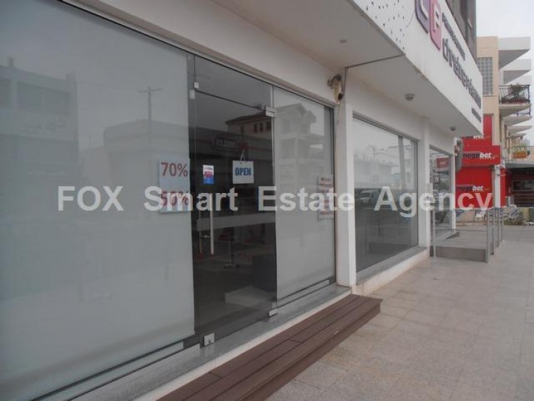 Business / Goodwill in Agios spiridon, Agios Spyridon, Limassol