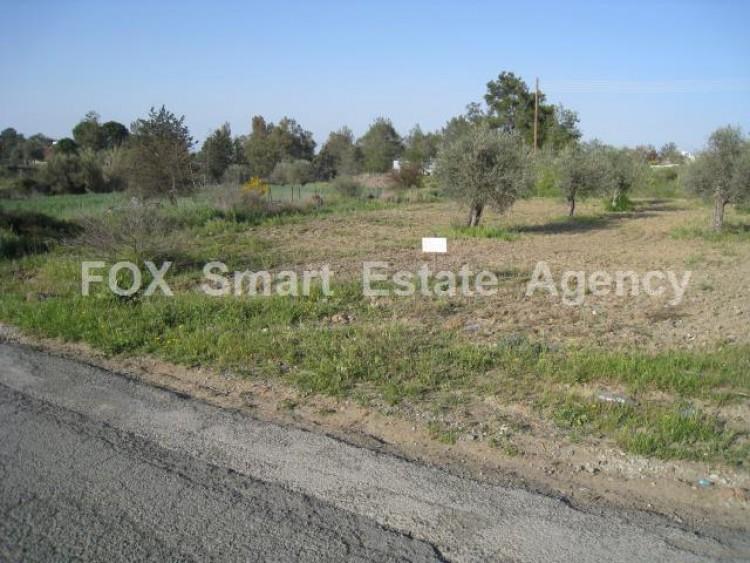 Plot in Lythrodontas, Nicosia