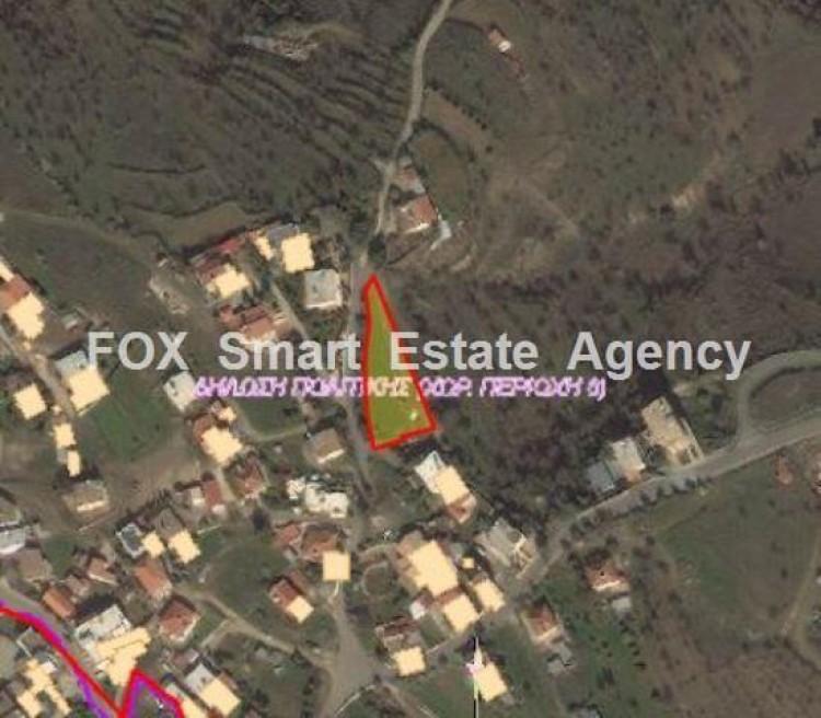 Residential Land in Agia marina xyliatou, Nicosia