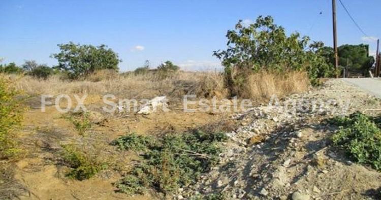 Residential Land in Kato deftera, Nicosia