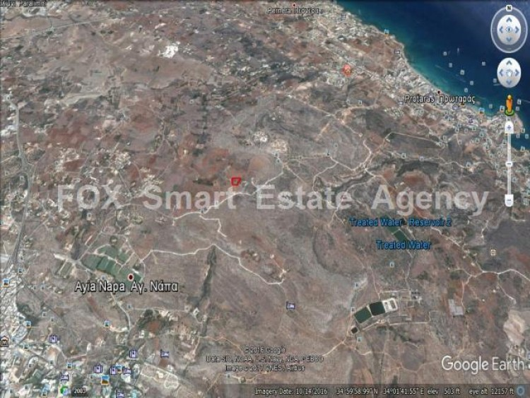 Agricultural Land in Paralimni, Famagusta