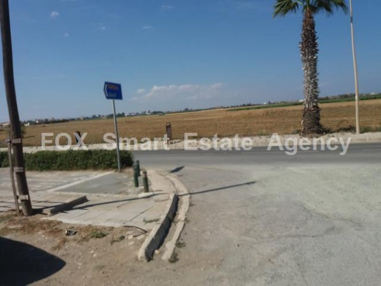 Village Land in Pervolia , Perivolia Larnakas, Larnaca